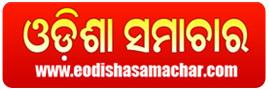 Odisha Samachar Page Picture